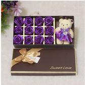 香皂花禮盒送媽媽男女生閨蜜情人節圣誕節肥皂花禮品創意生日禮物 【快速出貨八五折免運】