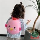 兒童書包幼稚園男女孩寶寶後背包可愛卡通雙肩包【聚可爱】