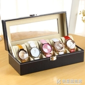 手錶盒收納盒子家用簡約高檔禮物包裝展示盒放首飾盒的一體收集盒  快意購物網