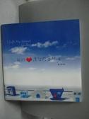 【書寶二手書T5/旅遊_ZHC】我的心遺留在愛琴海_Justin