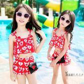 (超夯大放價)兒童泳衣 兒童泳衣女童韓版分體裙式中大童游泳衣公主學生韓國女孩泳裝
