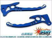 【洪氏雜貨】 A4731061022-1  台灣機車精品 水鑽煞車拉桿 勁戰三代 藍款一組入 (現貨+預購) 煞車拉桿