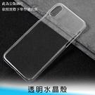 【妃航】裸機質感/高品質 SONY Xperia 1/10 III 防刮 壓克力 水晶殼/硬殼/手機殼/保護殼