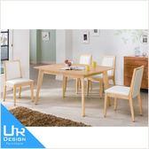 北歐鄉村風奧斯卡原木5尺餐桌(18I20/A450-03)
