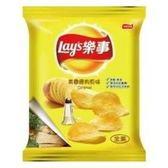 樂事美國經典原味洋芋片43g(12包/箱)【合迷雅好物超級商城】