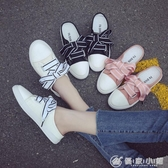 帆布鞋女半拖小白鞋正韓絲帶無後跟懶人鞋學生百搭平底板鞋子 優家小鋪