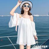 夏季海邊度假裙白色沙灘裙雪紡吊帶露肩小清新一字肩連身裙女 時尚芭莎
