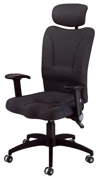 【森可家居】1239氣壓升降無段傾仰鎖定辦公椅 8JX571-4