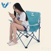 野營戶外沙灘休閑釣魚寫生便攜折疊椅子xx6412【野之旅】TW