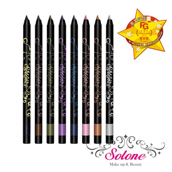 SOLONE 愛麗絲系列 奇幻繽紛慕絲眼彩筆 眼線筆 眼影筆 8色《Belle倍莉小舖》