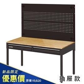 [ 家事達 ] 預購款 Tanko-WET-5102W+WQE-53/多用途原木桌/抽屜桌/多功能桌/工業風桌子
