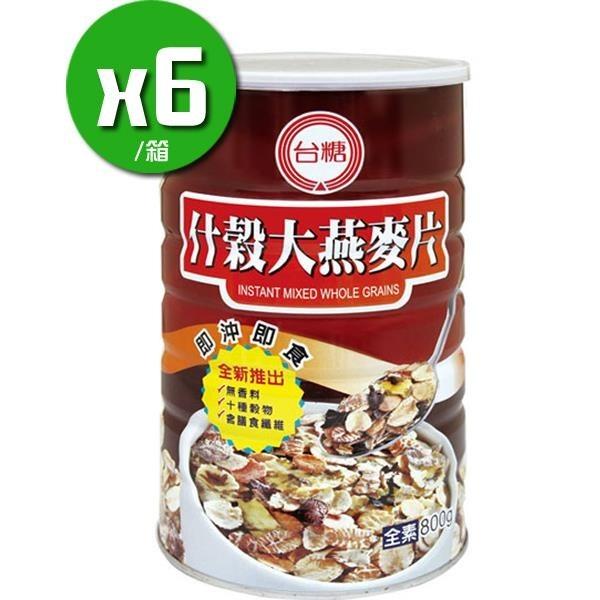 【南紡購物中心】【台糖】什穀大燕麥片x6罐(800g*6罐/箱)