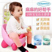 加厚兒童坐便器加大號SMY3584【每日三C】