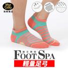 瑪榭 FootSpa女襪-輕護足弓透氣運...