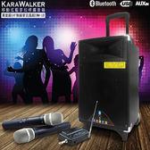KARAWALKER行動藍芽音箱(EA-9028)+麥克風組合(EWM-U9)