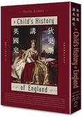 狄更斯講英國史(繁體中文首度上市)