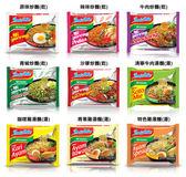 印尼炒麵系列-原味.沙嗲.辣味.青檸牛肉.辣味牛肉.咖哩雞湯麵.特色雞湯麵