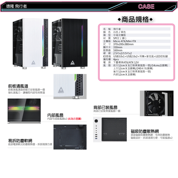 【華碩平台】i5六核{辯護人王牌}GTX1660S-6G獨顯Win10電玩機(I5-9400F/8G/240G_SSD/GTX1660S-6G)