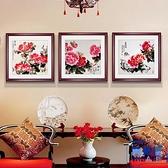 牡丹花開富貴墻畫掛畫壁畫客廳餐廳臥室床頭裝飾畫【英賽德3C數碼館】
