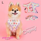 紐約《Pinkaholic》彩色小兔胸背[A款] L號 +同款拉繩組合 透氣柔軟時尚胸背心 寬版8字帶