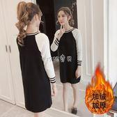 外出哺乳裝 實拍6610#加絨加厚哺乳毛衣產后外出喂奶洋裝冬季保暖針織衫潮 珍妮寶貝