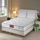 24期0利率 蕭邦601二線乳膠獨立筒床墊雙人標準5*6.2尺
