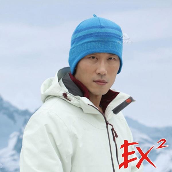 EX2 針織保暖護耳帽『彩藍』(58cm) 針織帽.造型帽.毛帽.毛線帽.帽子.禦寒.防寒.保暖 366039