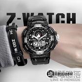 正港運動手錶男士智慧多功能電子錶防水男學生韓版雙顯戶外青少年【萊爾富免運】