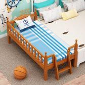 8折免運 兒童床 兒童床實木床男孩女孩加寬床拼接邊床嬰兒小床單人床香椿