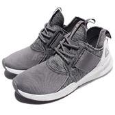 Reebok 訓練鞋 Guresu 1.0 灰 白 襪套式 雪花 軟底設計 運動鞋 女鞋【PUMP306】 BD4649