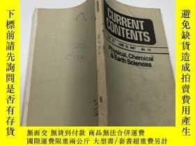 二手書博民逛書店CURRENT罕見CONTENTS 1987 24Y383796 CURRENT CONTENTS CURRE