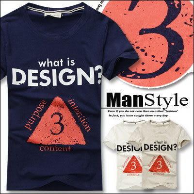 T恤ManStyle潮流嚴選三角LOGO標誌字母數字設計短袖T恤男【01B6519】
