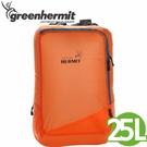 【蜂鳥 greenhermit 超輕日用背包 橘25L】 CT1225/後背包/輕量/旅行/背包/輕背包