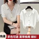 短袖襯衫 短袖雪紡白襯衫女士夏薄款襯衣女裝t恤法式別致上衣職業正裝工作【快速出貨】