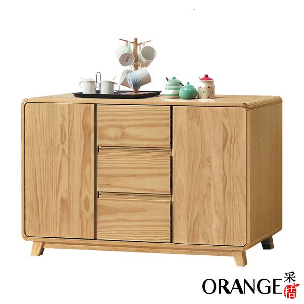 【采桔家居】安格斯 現代風4尺實木二門餐櫃/收納櫃