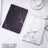 蘋果新ipad 保護套air2平板殼mini2
