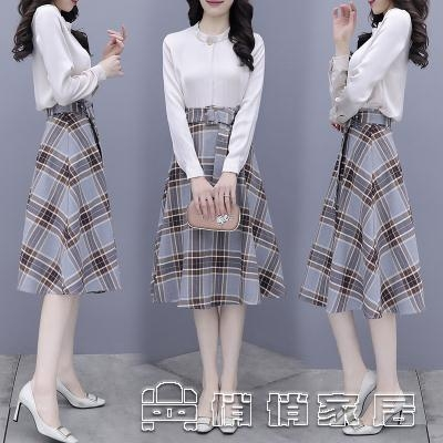 時尚套裝 2021年春款套裝時尚知性優雅氣質長袖襯衫高腰半身裙套裝 16【免運快出】