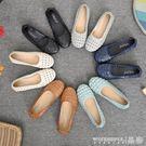 洞洞鞋 鞋子涼鞋女夏季平底軟底舒適真皮單鞋鏤空包頭豆豆鞋舒適女鞋 晶彩生活