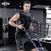 多功能一字彈力拉力繩器帶家用健身阻臂力量訓練胸肌器材男女 完美情人館