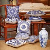 中國風青花瓷棉麻抱枕中式復古靠枕套含芯客廳沙發靠墊辦公室腰枕WY