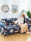 沙發墊彈力懶人沙發套全包萬能套四季通用防滑沙發墊布藝皮沙發罩全蓋巾