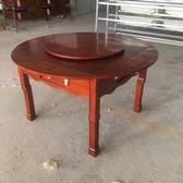 麻將桌家用實木原木電動麻將桌歐式餐桌兩用美式全自動igo