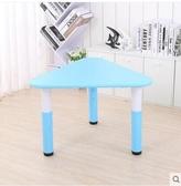 兒童桌椅套裝塑料桌玩具桌遊戲小桌子椅子可升降木板桌寶寶學習桌【三角桌單桌】