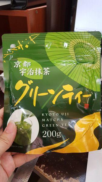 日本帶回 京都宇治抹茶粉 1包200公克☆現貨供應☆【宇庭飾品店】