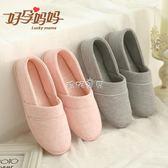 月子鞋 高檔產婦月子鞋 春秋季大碼春包跟軟底孕婦拖鞋春夏季防滑 珍妮寶貝