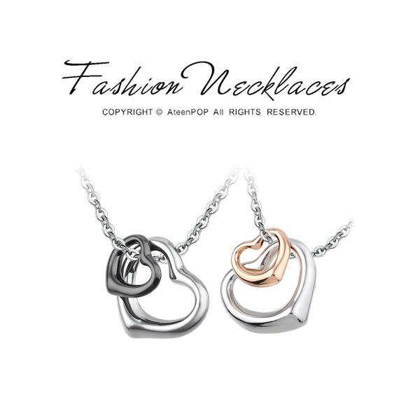 情侶項鍊 對鍊 正白K飾「緊緊相依的心」項鍊 愛心 *單個價格*情人節禮物