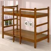 Homelike 耶達3.5尺雙層床