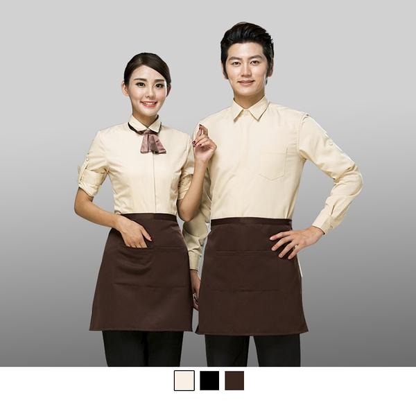 晶輝專業團體制服*CH038*韓式酒店餐廳服務員工作服長袖西餐廳咖啡館長袖素面襯衫