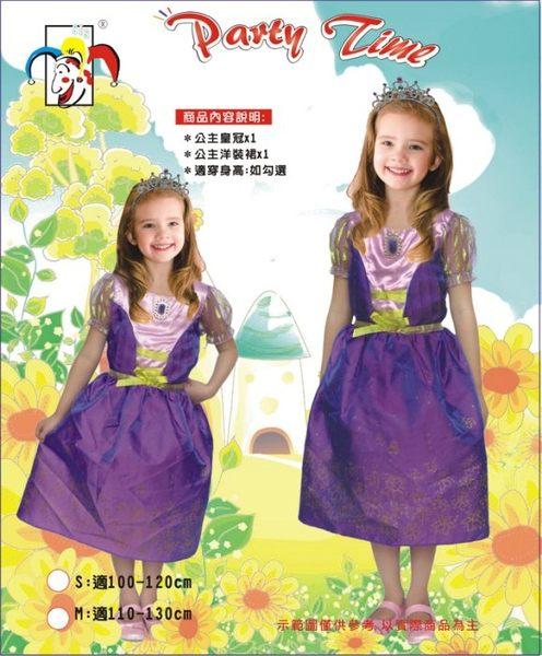 sexy cat 紫色公主洋裝裙 萬聖節服裝聖誕節服裝舞會派對服裝表演冰雪奇緣禮服皇冠