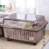 塑料碗櫃大號廚房歐式多功能家用放碗筷收納箱帶蓋碗碟瀝水收納盒CY 酷男精品館